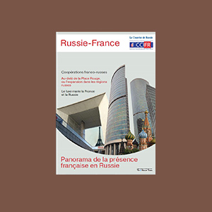 Russie — France (#1)
