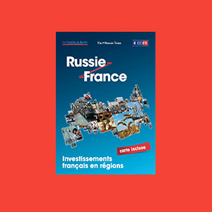 Russie — France (#2)