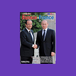 Russie — France (#3)