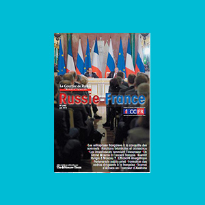 Russie — France (#4)