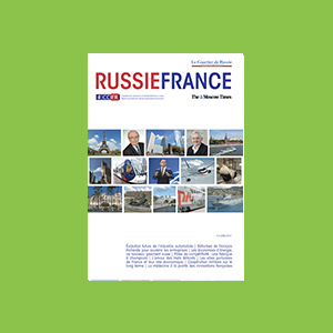 Russie — France (#5)