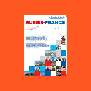 Russie — France (#6)