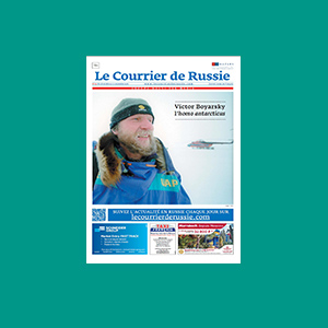 313-couverture-journal