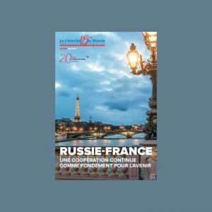 Russie-France 8 (327) couverture